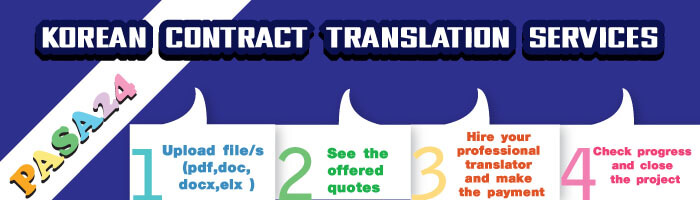 Korean Contract Translation Services
