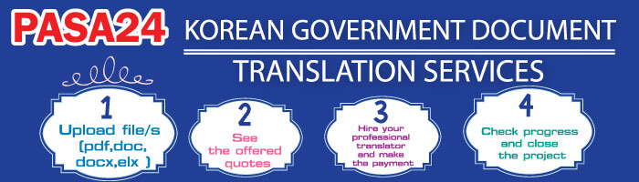 Korean Government Document Translation Services