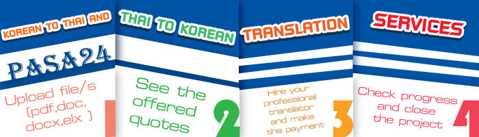 Korean To Thai And Translation Services By Our Professional Translators With Exemplary Quality Work