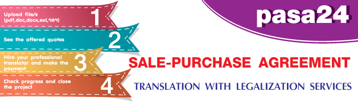 SALE PURCHASE AGREEMENT TRANSLATION WITH LEGALIZATION SERVICES