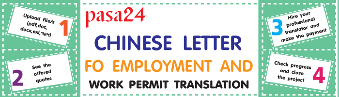 chinese letter of employment and work permit translation