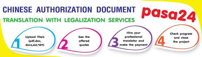 CHINESE AUTHORIZATION DOCUMENT TRANSLATION WITH LEGALIZATION SERVICES