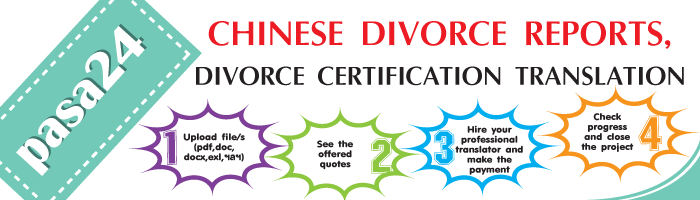 CHINESE DIVORCE REPORTS, DIVORCE CERTIFICATION TRANSLATION