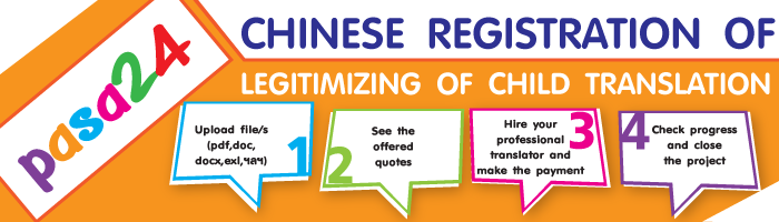 CHINESE REGISTRATION OF LEGITIMIZING OF CHILD TRANSLATION