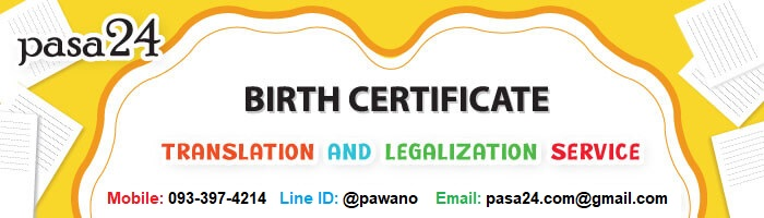 Birth certificate translation and legalization service