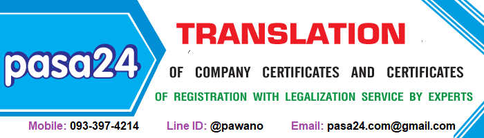 TRANSLATION OF COMPANY CERTIFICATES AND CERTIFICATES OF REGISTRATION WITH LEGALIZATION SERVICE BY EXPERTS