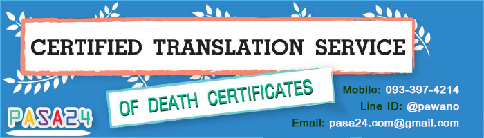 Certified translation service of death certificates