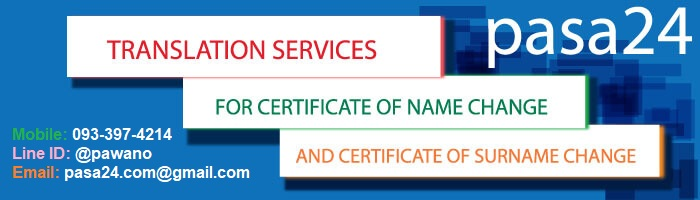 Translation services for Certificate of Name Change and Certificate of Surname Change