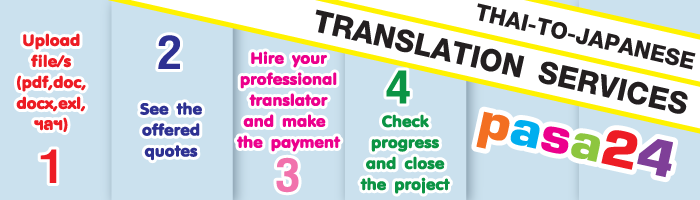 THAI TO JAPANESE TRANSLATION SERVICES