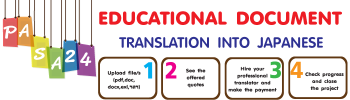 EDUCATIONAL DOCUMENT TRANSLATION INTO JAPANESE