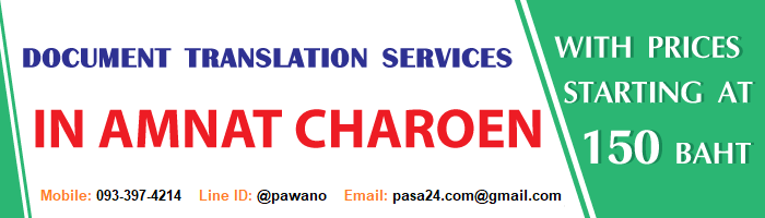 online translation service for customers in Amnat Charoen