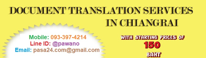 online translation service for customers in Chiangrai