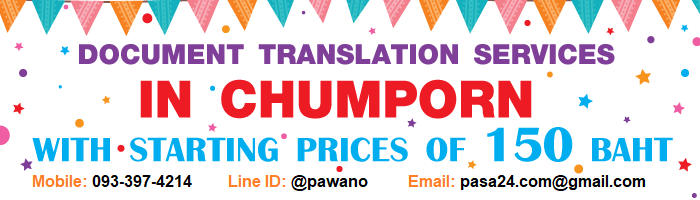 online translation service for customers in Chumporn