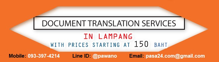 online translation service for customers in Lampang