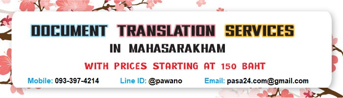 online translation service for customers in Mahasarakham