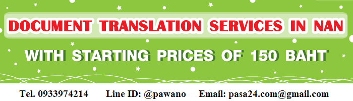 online translation service for customers in Nan