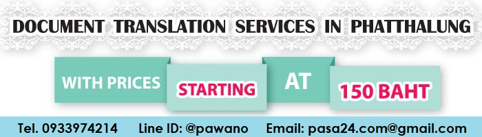 online translation service for customers in Phatthalung