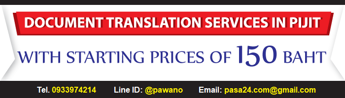 online translation service for customers in Pijit