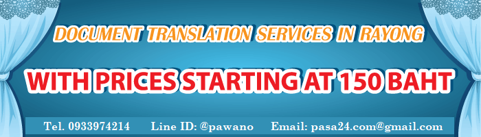 online translation service for customers in Rayong