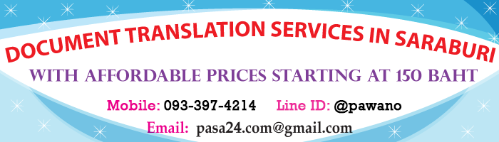 online translation service for customers in Saraburi