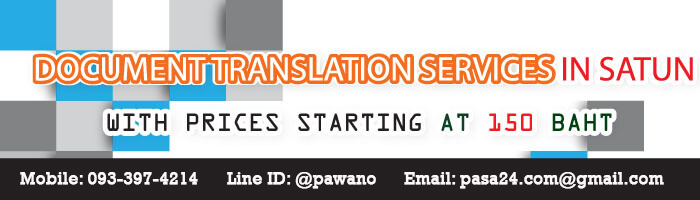 online translation service for customers in Satun