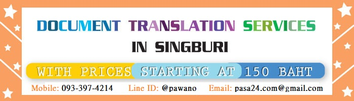 online translation service for customers in Singburi