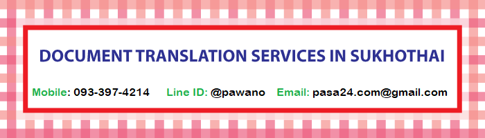 online translation service for customers in Sukhothai