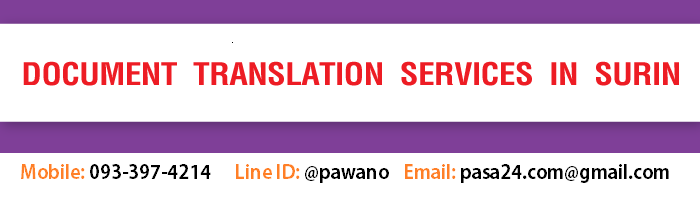 online translation service for customers in Surin
