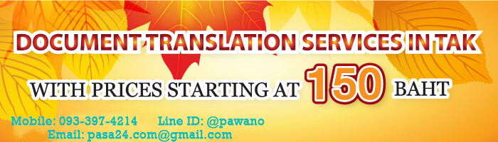 online translation service for customers in Tak