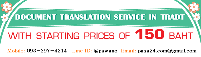 online translation service for customers in Trad