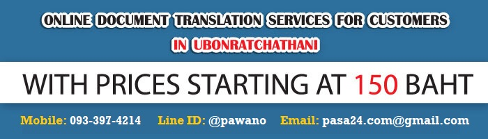 online translation service for customers in Ubonratchathani