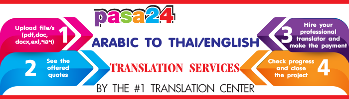 Arabic to Thai/English Translation Services by the #1 Translation Center