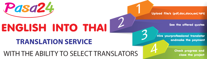 English into Thai translation service with the ability to select translators