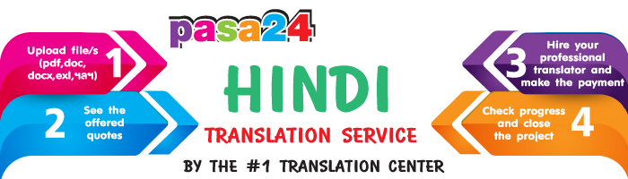 HINDI TRANSLATION SERVICE BY THE #1 TRANSLATION CENTER
